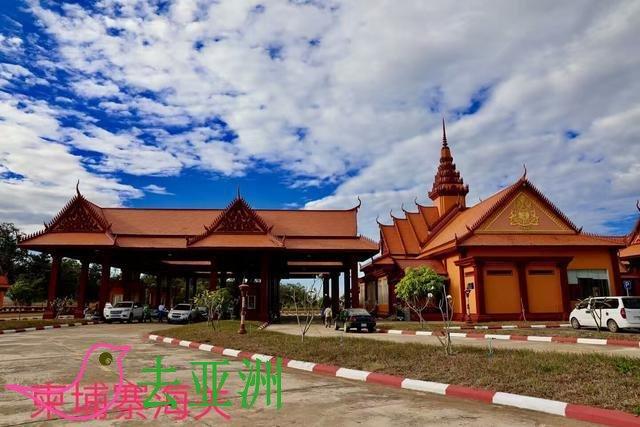 柬埔寨海关