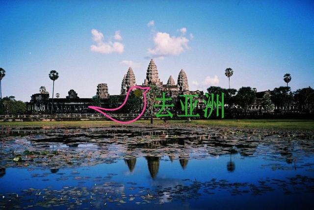 柬埔寨自驾游全攻略:资料、手续、签证、海关