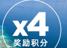雅高酒店 东南亚100家风格各异的度假酒店,得X4奖励积分