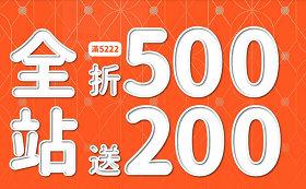 Klook 台湾用户专享消费满3000泰铢,即享9折优惠