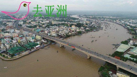 越南芹苴市被列入全球九