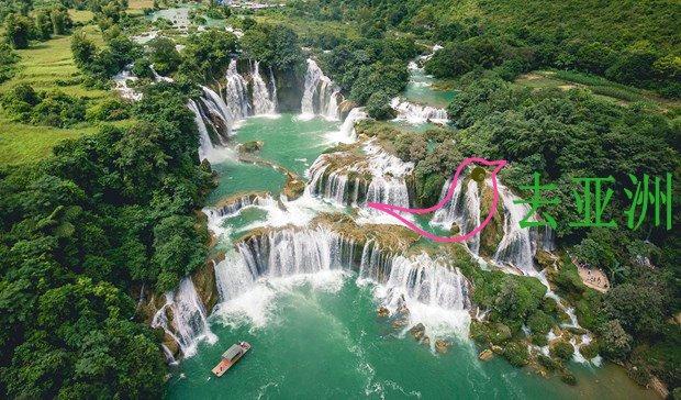 东南亚最雄伟的板约(Bản Giốc)瀑布,主瀑布则分属越南和中国