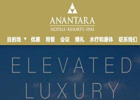 安纳塔拉 顶级住宿高达7折,限时独家优惠