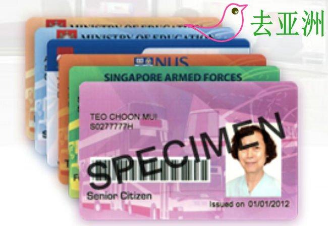 从今年12月28日起,新加坡地铁巴士车资将全面上