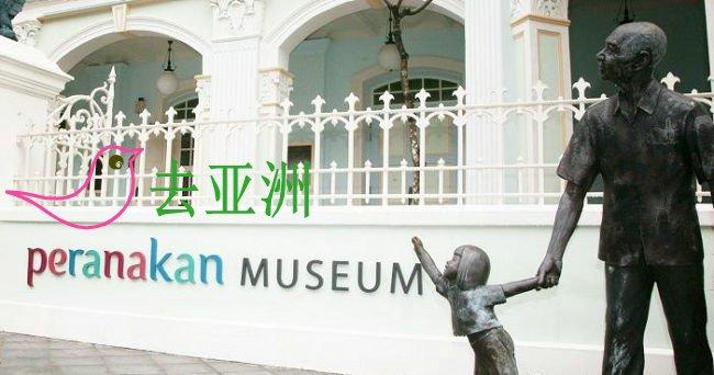 新加坡10大亲子博物馆,