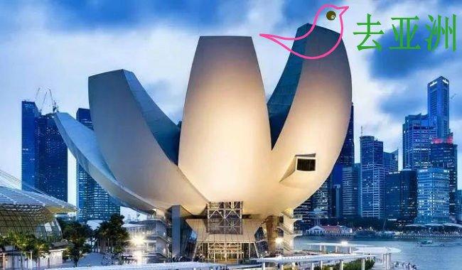 新加坡滨海湾金沙艺术科学博物馆