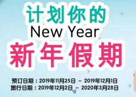 nok air New Year新年假期 泰
