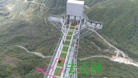 越南第二座玻璃桥投入运