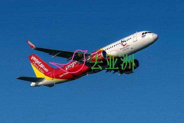 越捷航空開通胡志明市至泰國芭提雅直達航線,每日一班