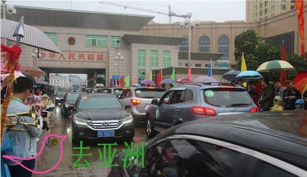 越南自驾游团车辆人数限制,什么车可以跨国自驾游下龙湾?