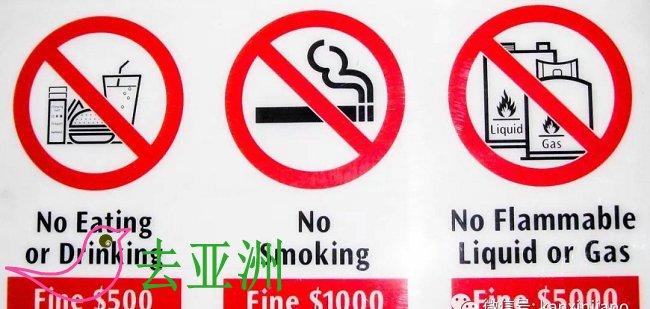 """新加坡奇葩法律:嚼口香糖,不冲厕所这些""""小事""""统统违法"""
