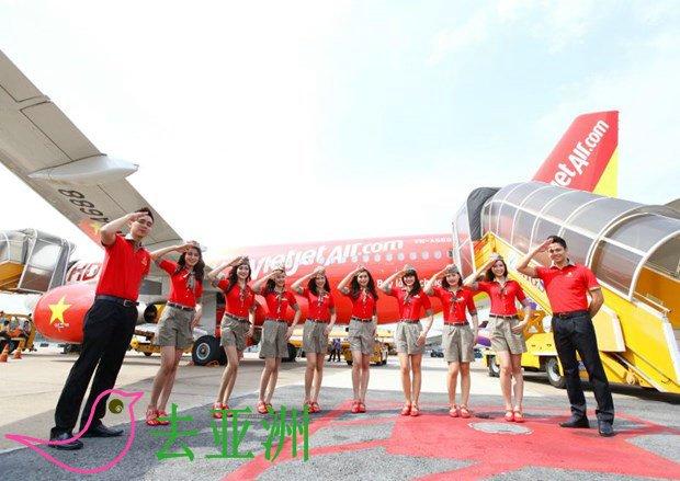 越捷航空开通胡志明市至芭堤雅直达航线,每周四个往返班次