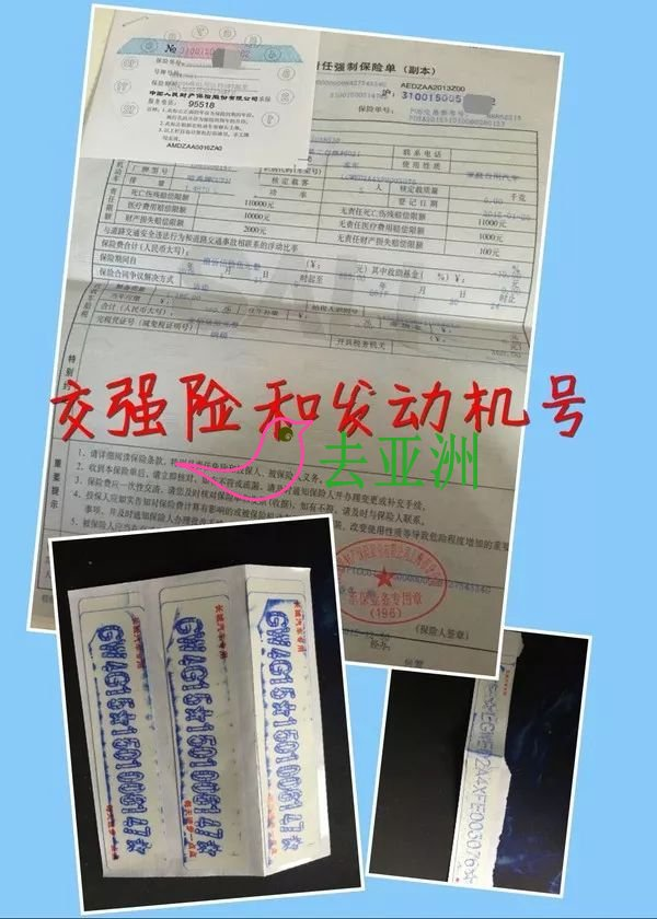 越南自驾游驾照等材料汇总,越南自驾游路线规划