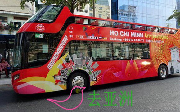 胡志明市 两层敞篷巴士将送遊客途经24条街道