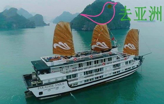 """越南天堂集团在下龙湾推出""""天堂之帆""""的新游轮服务"""