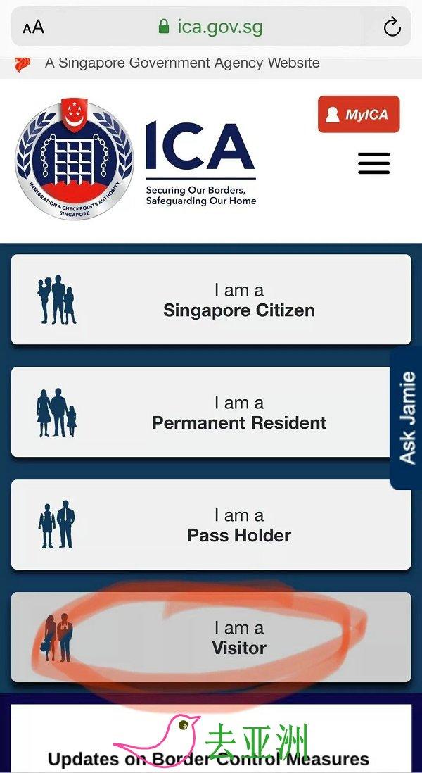 签证即将到期,如何申请新加坡旅游签证延期?
