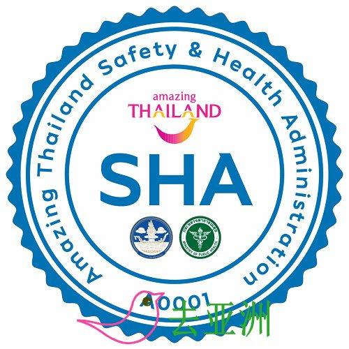 神奇泰国安全与健康标识认证上线,提高泰国旅游业的安全卫生标准