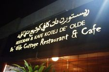 De'olde Cottage Restaurant & cafe