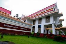 洛坤国家博物馆Nakhon S