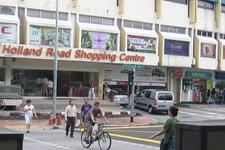 荷兰路购物中心Holland Road Shopping Centre