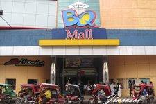 保和品质购物中心Bohol