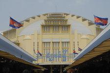 金边中央市场Central Market / Psar Thmei