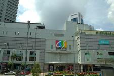 City Square Shopping Mall
