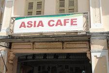 亚洲CafeAsia Cafe