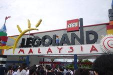 马来西亚乐高乐园LEGOL