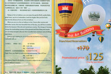 热气球飞行Hot Air Balloon