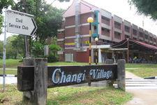 樟宜村Changi Village