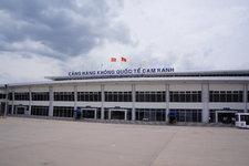 芽庄金兰机场
