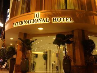国际大酒店