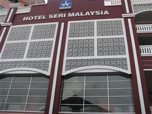 槟城 Seri Kepala Batas酒店预订及价格查询 2星级hotel Seri Malaysia