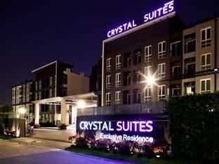 素万那普机场水晶套房酒店