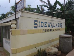 Sidewalkers 民宿