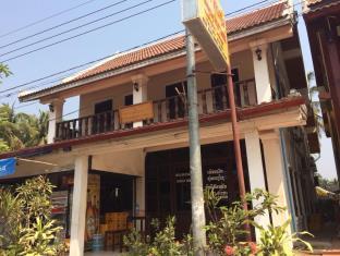 昂德文西旅馆