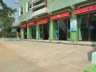 Pyone Pann Wai Standard Motel