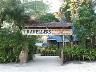 Travellers Pension House and Beach R
