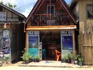 MJ88 Guest House