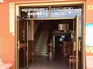 Heng Heng Hotel 2