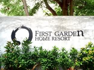 First Garden Home Resort