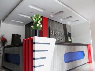 阿塔尔88酒店