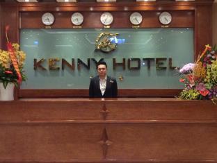 下龙肯尼酒店