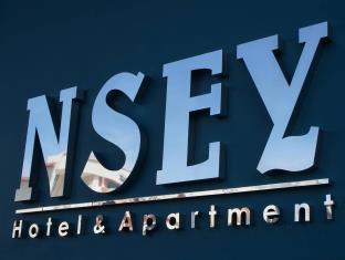 NSEY酒店公寓
