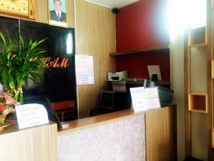 索克法坎旅馆
