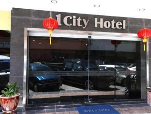 1 City酒店