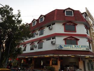马来西亚酒店-浮罗交怡