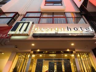 沙梅林佩尔卡萨M设计酒店