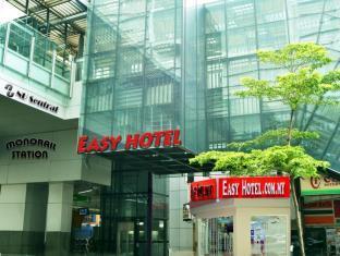 吉隆坡中央车站易捷酒店